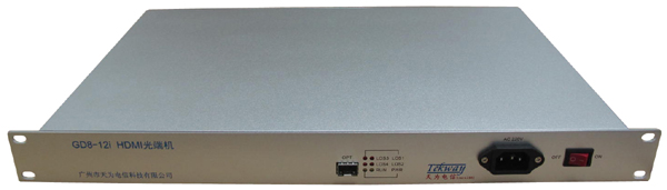 8路HDMI光端机-8路HDMI光端机生产厂家